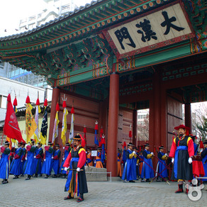 พิธีเปลี่ยนเวรยามพระราชวังท็อกซูกุง (Deoksugung Palace Royal Guard- Changing Ceremony)