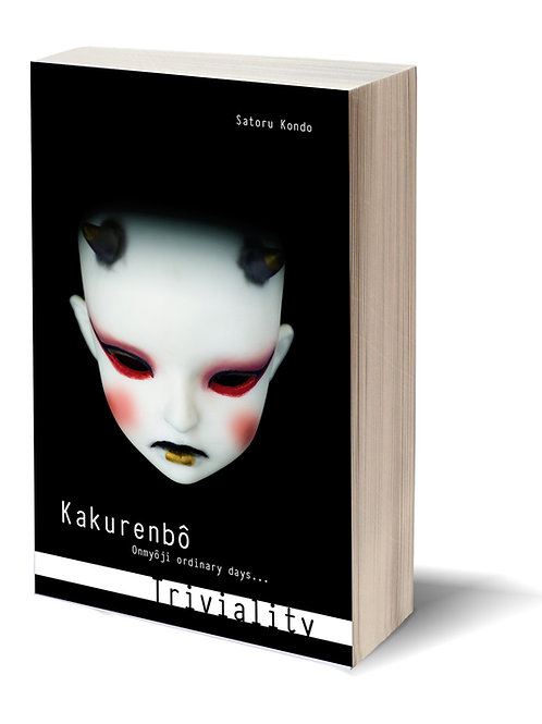 Tome 4 : Triviality