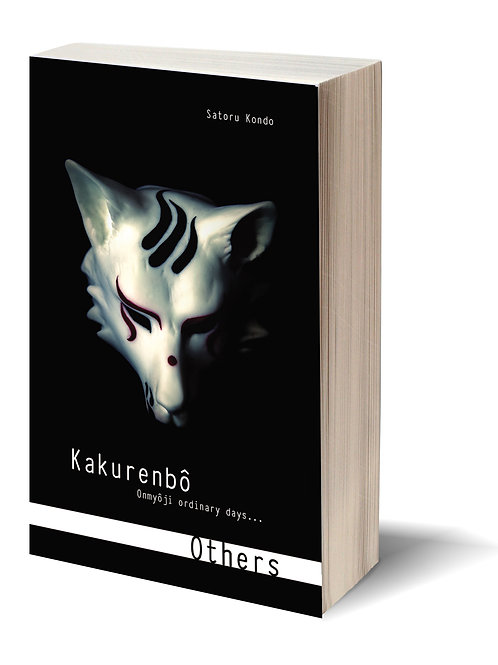 Tome 3 : Others