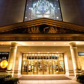 ห้างสรรพสินค้าฮุนได – สาขาอับกูจอง    (สาขาหลัก)