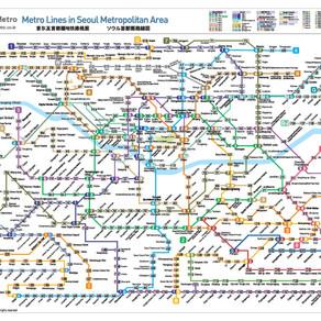 รถไฟใต้ดิน Subway