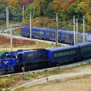 เส้นทางรถไฟ Haerang (Rail Cruise Haerang (레일크루즈 해랑열차))