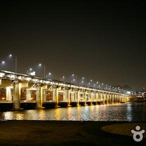 แม่น้ำฮันกัง : Hangang River (한강)