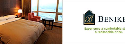 โรงแรมในเครือเบนิเคีย