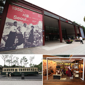 พิพิธภัณฑ์ประวัติศาสตร์กรุงโซล (Seoul Museum of History)