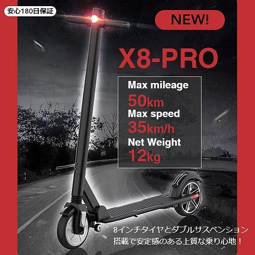 21年2月下旬入荷予定 電動キックスクーター 電動キックボード X8-PRO 最高時速35km 走行距離50km ダブルサスペンション搭載180日保証付き!