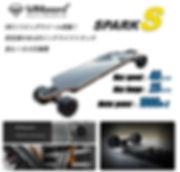 SPARKsTI001.jpg