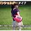 Thumbnail: オーシャンパック、ドライバッグ、ウオータープルーフ、防水バッグ