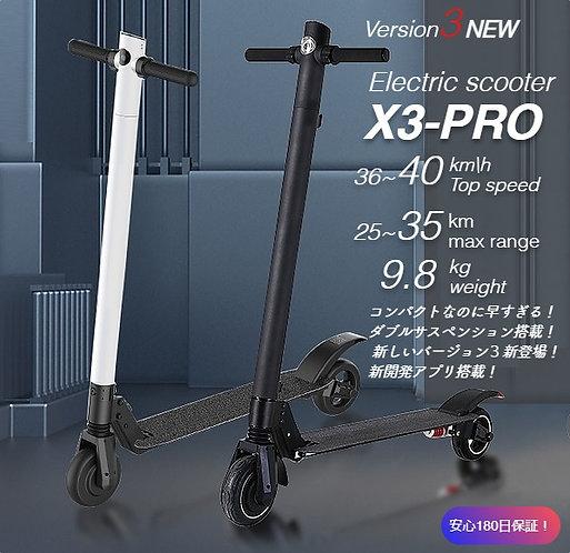 動キックスクーター 電動キックボード 最高時速36~40km ダブルサスペンション搭載  X3-PRO(Ver3)180日保証