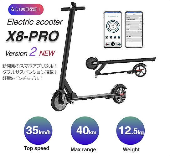 電動キックスクーター 電動キックボード X8-PRO バージョン2 最高時速35km 走行距離50km ダブルサスペンション搭載180日保証付き!