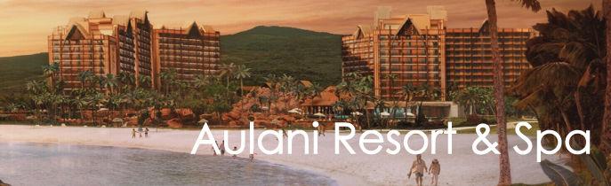 Aulani Resort & Spa - Disney