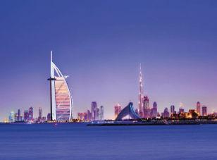 Vacaciones y Hoteles todo incluido baratos en Dubai | contodoincluid.com