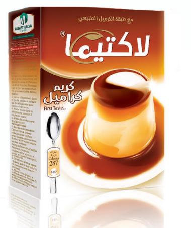 Lactima Cream Caramil |80 g|كريم كراميل