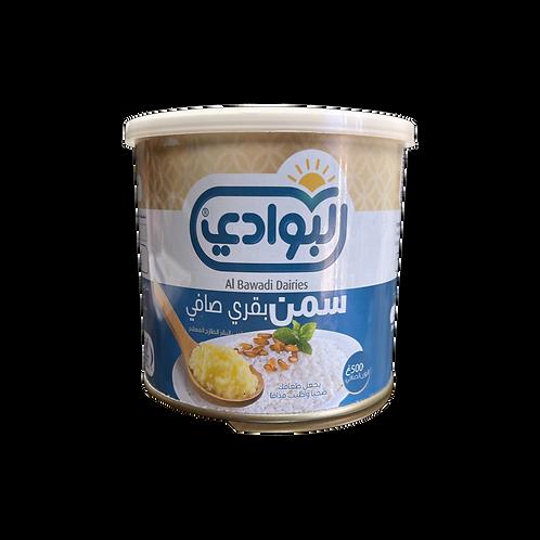 Al Bawadi Ghee Arabi Cow.Al-Bawadi|500 g|سمن عربي بقري ممتاز - البوادي