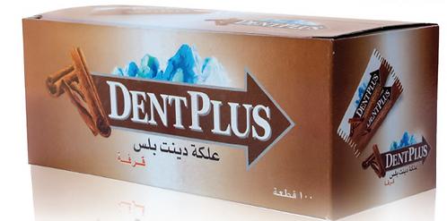 ZAHI Dentplus Slice (100Pcs)| 12 Packgs|علكة خالية من السكر