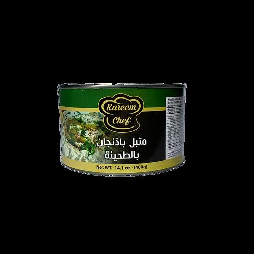 KareemChef Grilled Eggplant |400 g|متبل -بابا غنوج الشام-