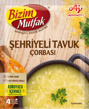 Bizim Mutfak Soup Chicken Noodle|58 g|شوربة نودلز الدجاج