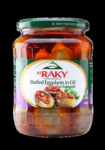 Al Raky Stuffed Eggplants In Oil 650 g مكدوس باذنجان محشي جوز