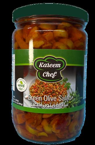 KareemChef Green Olive Salad |600 g|سلطة الزيتون الأخضر