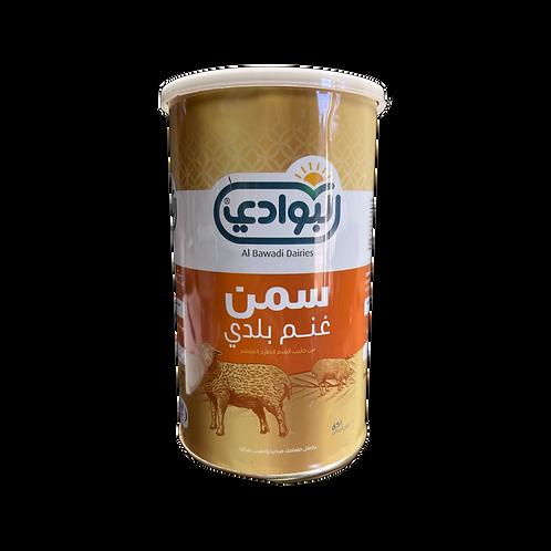 Al Bawadi Ghee Arabi Goat. Al-Bawadi 1000  g سمن عربي غنم ممتاز - البوادي