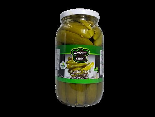 KareemChef Cucumbers Pickles|1200 g|مخلل خيارزيرو