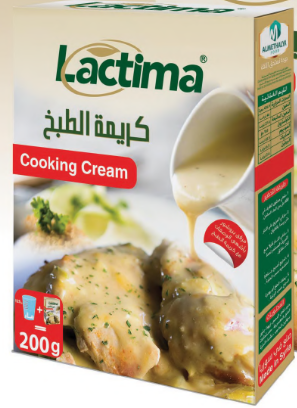 Lactima Cooking Cream 200G|200 g|ظرف كريمة طبخ