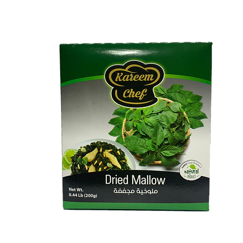 KareemChef Dried Mallow  200 g ملوخية بلدية  مجففة