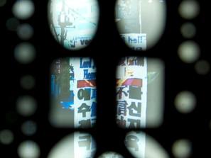 sacredbox2_4.jpg