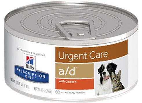 Hills A/D Urgent Care Food 156g