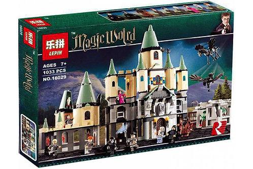 16029 Lepin Замок Хогвартс