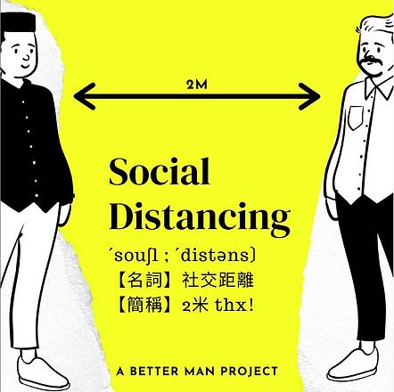 IG social distance.png