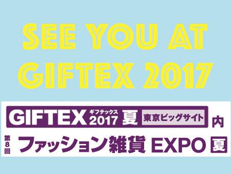GIFTEX ファッション雑貨EXPO 出展決定7/5(水)-7/7(金)