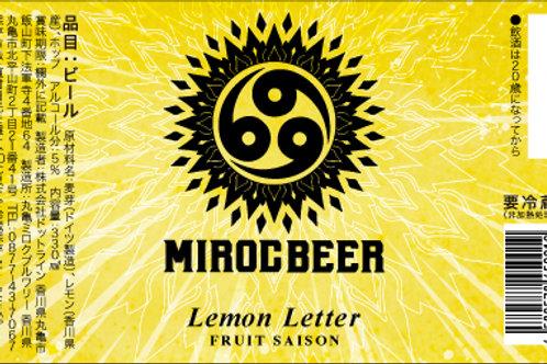 レモンレター  6本セット(瓶330ml)※送料込み