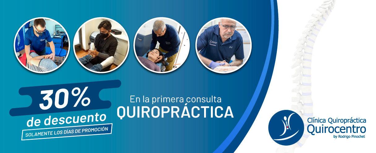 QUIROCENTRO-30-des-sesion-de-quiropraxia-slide.jpg