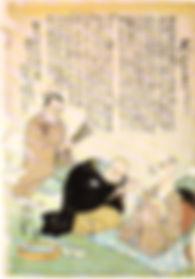 Shiatsu TAO actu Insomnie.jpg