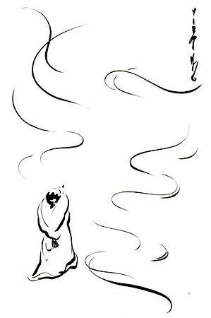 Respiration Shiatsu Reims.jpg
