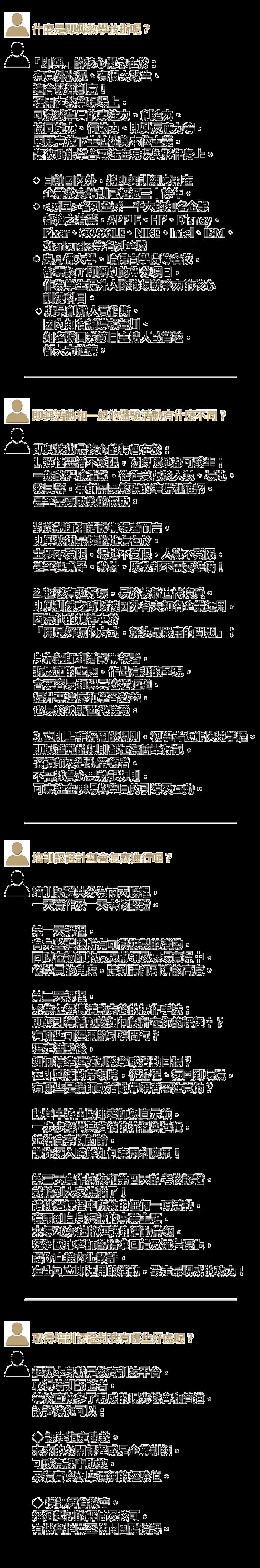 文案2_1.png