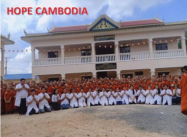 Hope Cambodia.jpg