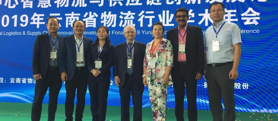 Kunming International Logistics Summit