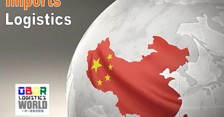 Imports China Grouping