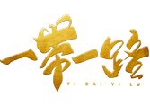Logo one belt one Road.PNG