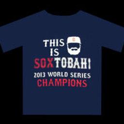 SOXTOBAH T-Shirt