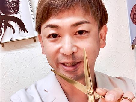 女優CM髪と検索 と 12月の営業日