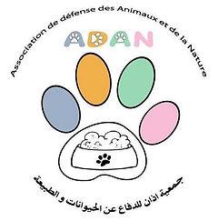 Logo ADAN.jpg