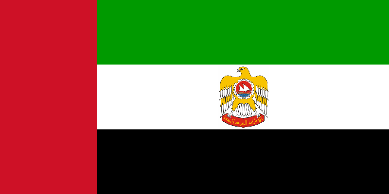 Flag_of_the_President_of_the_United_Arab_Emirates_(1973-2008).png