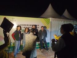 Press at Zhuai