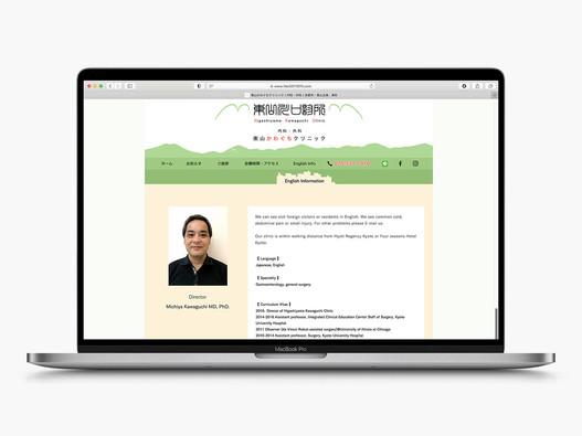 MacBook Pro 2020_03.jpg
