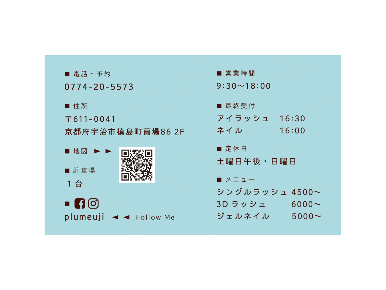 161204 Plume-20+.png