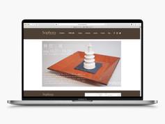 Sophora(ソフォラ)Gallery | ウェブサイト(ホームページ)デザイン・制作