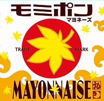 モミポン,京都,ポン酢,ぽんず,マヨネーズ